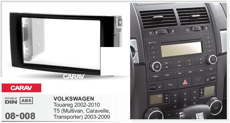 Переходная рамка Volkswagen Touareg 2010-