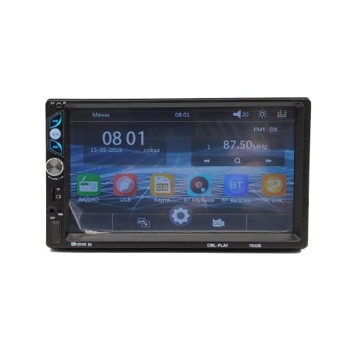 Автомагнитола 2DIN универсальная без GPS