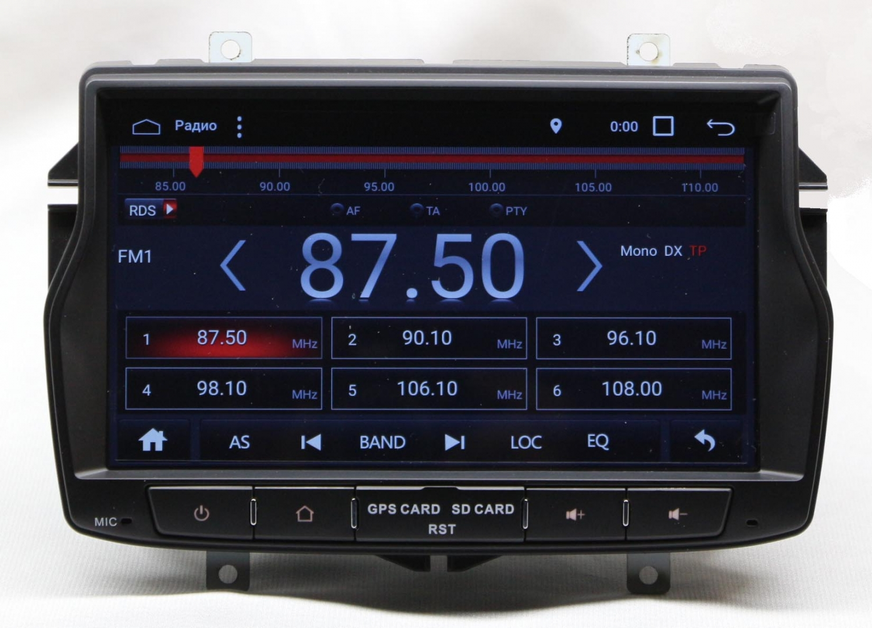 Автомагнитола NaviFly Lada Vesta Android 7