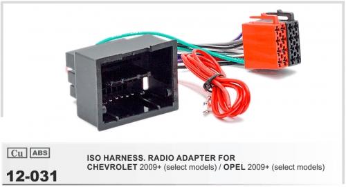 ISO переходник Chevrolet 2009+, Opel 2009+