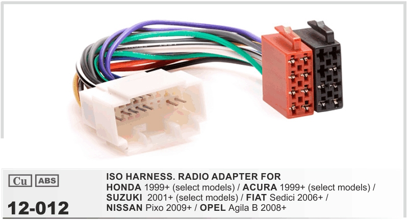 ISO переходник Suzuki 2001+, Acura 1999+, Honda 1999+, Fiat Sedici 2006+, Nissan Pixo 2009+