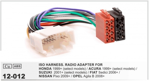 ISO переходник Suzuki 2001+, Honda 1999+, Acura 1999+, Fiat Sedici 2006+, Nissan Pixo 2009+