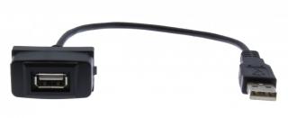 USB разъем в штатную заглушку для Mitsubishi