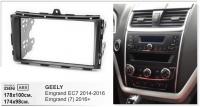Переходная рамка для Geely Emgrand EC7 2014+