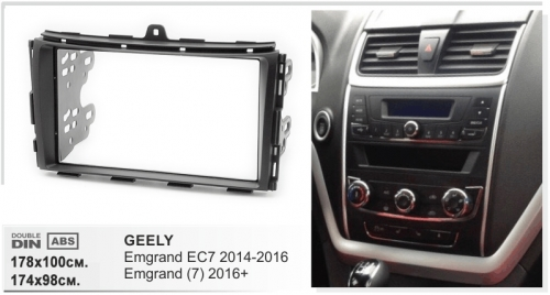 Переходная рамка Geely Emgrand EC7 2014+