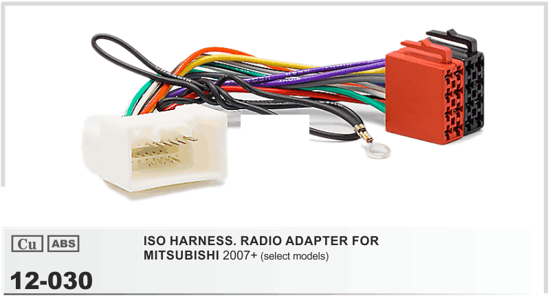 ISO переходник Mitsubishi 2007+