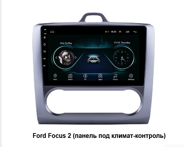 Штатная магнитола NaviFly Ford Focus 2 Android 8
