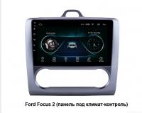 Автомагнитола Ford Focus 2 Android 6 NaviFly