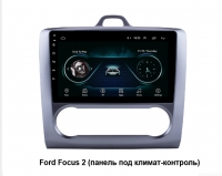 Автомагнитола NaviFly Ford Focus 2 Android 6