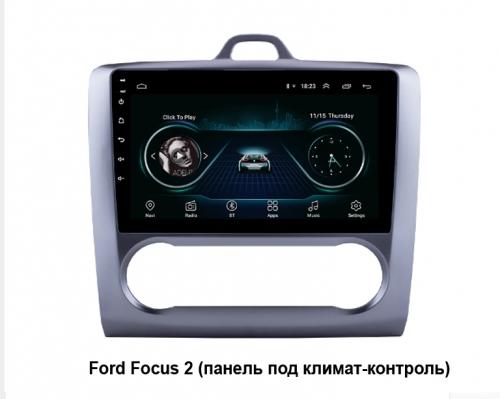 Штатная магнитола Ford Focus 2 NaviFly Android 6