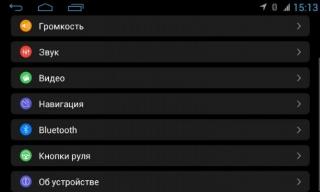 Автомагнитола NaviFly Opel Astra, Opel Vectra, Zafira, Corsa бронза Android 5