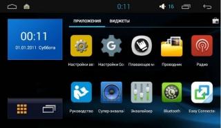 Автомагнитола NewStar Hyundai IX35 2015+ Android 5
