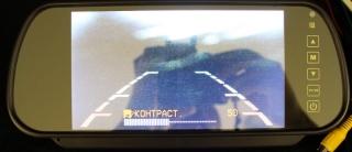 Видео зеркало заднего вида 7 дюймов