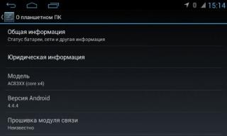 Автомагнитола NaviFly Suzuki Grand Vitara 2015- Android 5