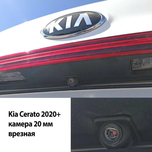 Камера заднего вида Kia Cerato 2020+ седан