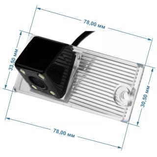 Камера заднего вида Kia Cerato хэтч после 2011, Sportage 2008-2012