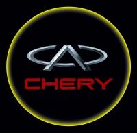 Проектор с логотипом Chery