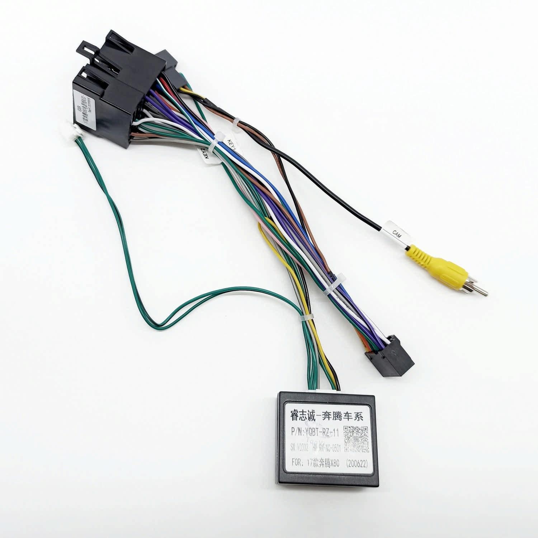 Кабель для планшетной магнитолы FAW Besturn X80 CAN-BUS