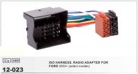 ISO переходник Ford Focus 2, Mondeo