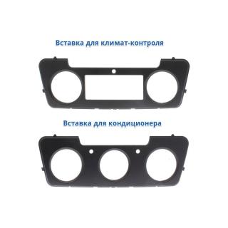 Переходная рамка Skoda Octavia A5 (10-дюймов)