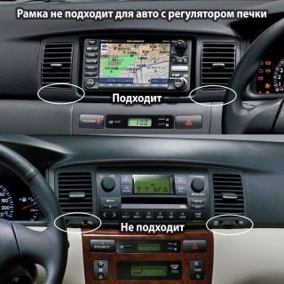 Штатная магнитола Toyota Corolla 2000-2006 (9-дюймов)
