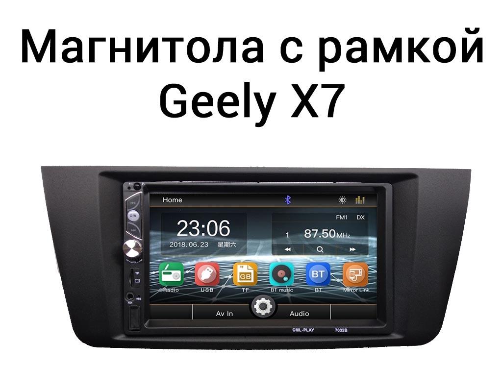 Штатная магнитола Geely X7 без GPS