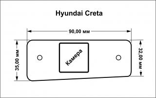 Камера заднего вида Hyundai Creta ix25, SantaFe 2013+