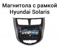 Автомагнитола Hyundai Solaris без GPS