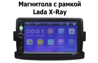 Штатная магнитола Lada Xray NaviFly без GPS