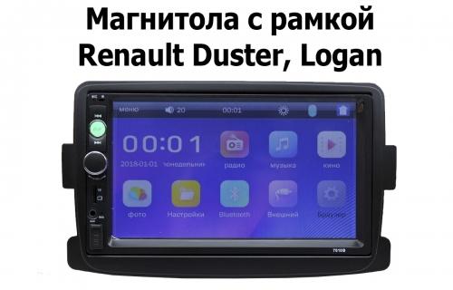 Штатная магнитола Renault Duster, Logan, Sandero, Kaptur 2012+ без GPS