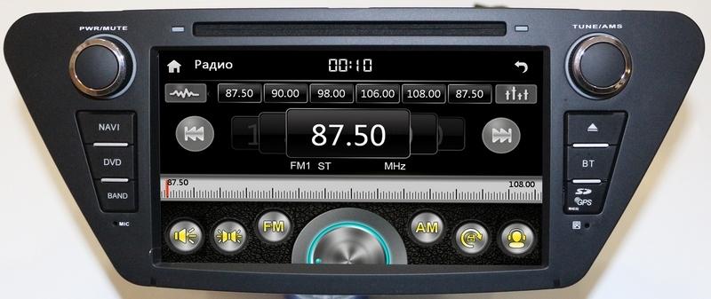 Автомагнитола NaviFly lifan X50 MTK