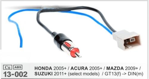 ISO переходник на антенну Honda 2005+, Mazda 2009+, Suzuki 2011+