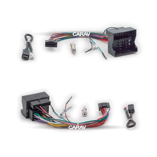 Кабель для планшетной магнитолы Ford Focus 2