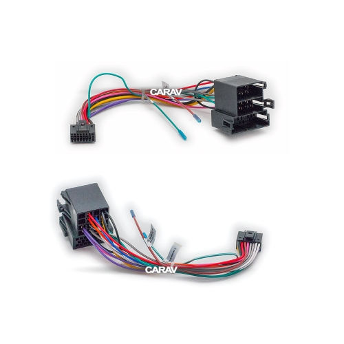 Кабель для планшетной магнитолы Kia, Hyundai 2010-