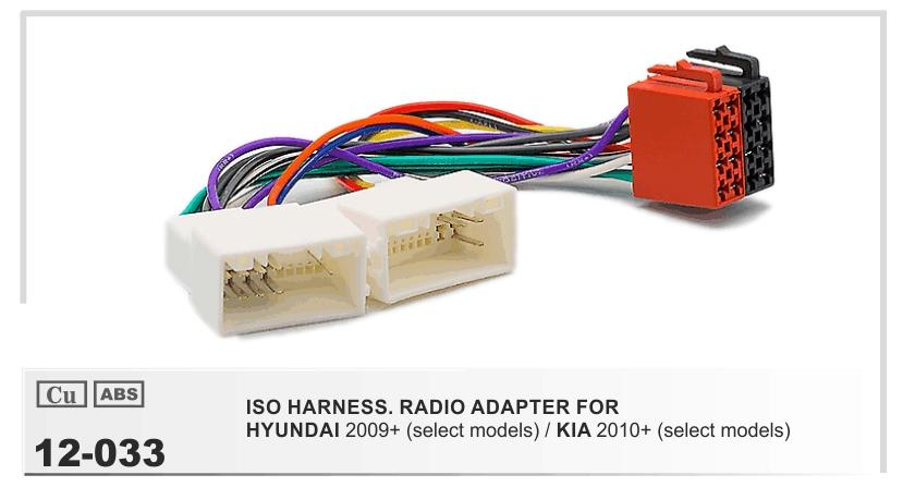 ISO переходник Hyundai Solaris 2010+, Verna, Acсent, ix35, ix45, i30, i40, Santa Fe, Sonata, Creta, Elantra, Tucson, Starex, H1