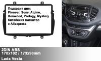 Переходная рамка Lada Vesta 2din