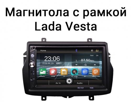 Штатная магнитола Lada Vesta без GPS