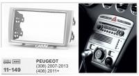Переходная рамка для Peugeot 308 (2007-2013), 408 (2011+)