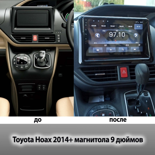 Штатная магнитола Toyota Hoax 2014-2018 Android 9 16/1gb