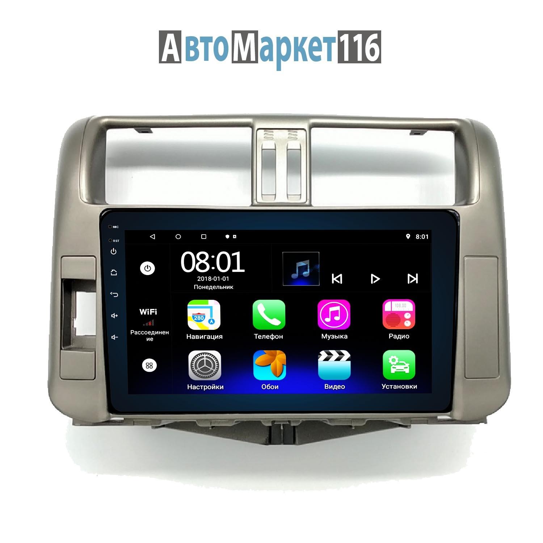 Штатная магнитола Toyota Prado 150 2010-2014 NewStar Android 8 16/1gb