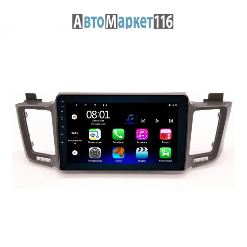 Штатная магнитола Toyota Rav4 2013+ NewStar Android 8 16/1gb