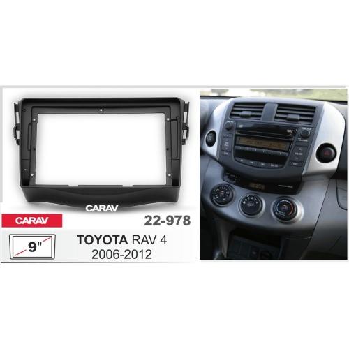 Переходная рамка Toyota RAV4 2005-2013 (9-дюймов)