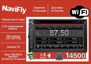 Автомагнитола NaviFly Chevrolet Tracker Android 7