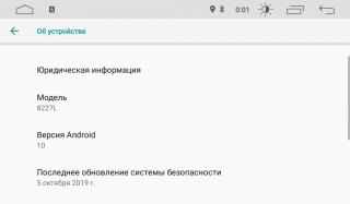 Автомагнитола NaviFly ford focus 2, mondeo, c-max, s-max, galaxy, fiesta серебро Android 10
