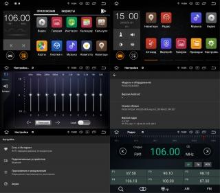Штатная магнитола Hyundai Creta NaviFly Android 9 16/2gb
